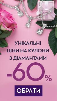 Жіночі срібні кільця 01160f5f85067