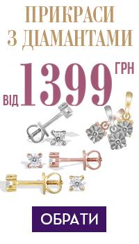 Намистини (стиль Пандори) - купити на Gold.ua   ціни в магазинах ... b4a06ab9e46d6
