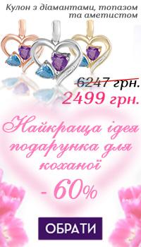 Обручки - купити на Gold.ua   ціни в магазинах Києва 17e3a2c8a8b3e
