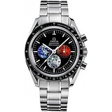 Omega Speedmaster The Moon To Mars 3577.50.00