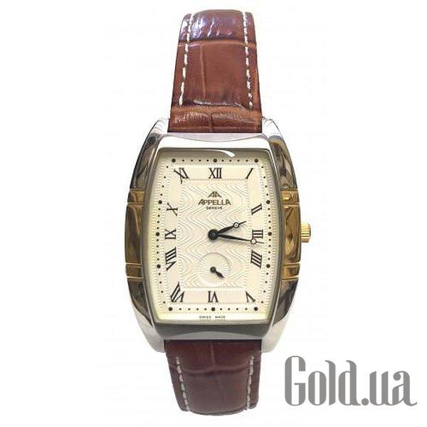 Мужские часы A-603-2011