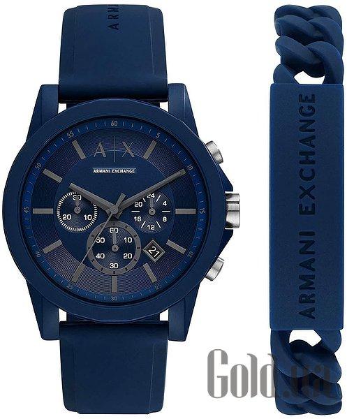 Мужские часы AX7128