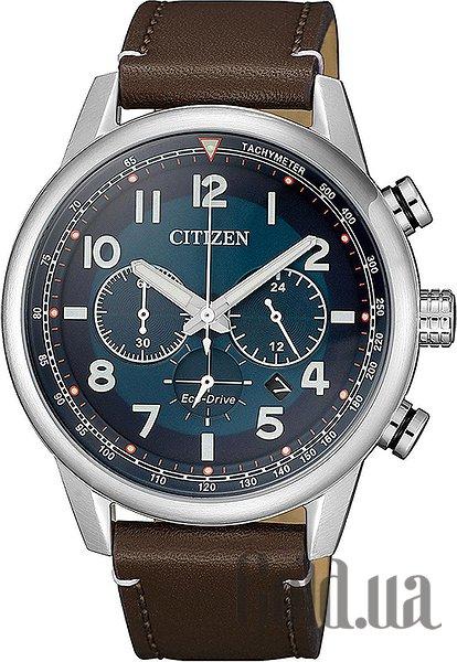 Мужские часы CA4420-13L